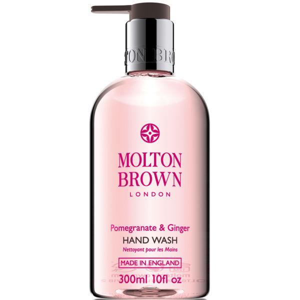 英國Molton Brown沐浴用品 8 折優惠!禮盒套裝HK$165!免運費寄香港澳門