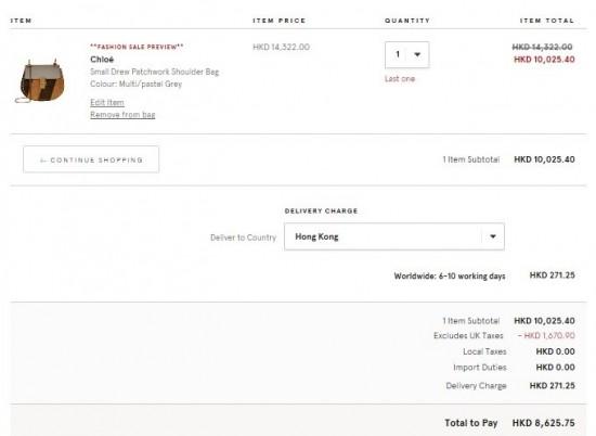 衝刺啦,英國百貨Harrods激抵精選貨品7折優惠最後兩日,超抵買