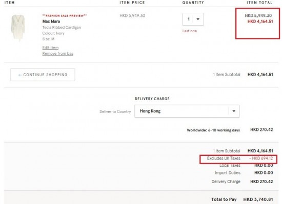 7折+退稅後等同58折,英國百貨限定超值價買歐美名牌Max Mara,直寄香港澳門