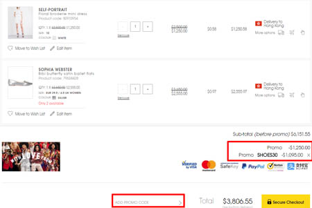 Discounts average $29 off with a Selfridges & Co promo code or coupon. 36 Selfridges & Co coupons now on RetailMeNot.