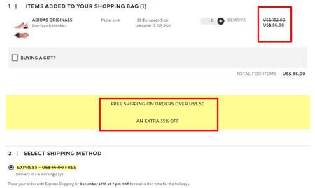 超強65折優惠,激抵價入手NMD 波鞋約HK671起,免運費寄香港