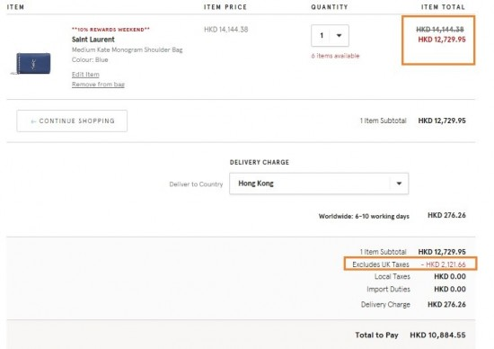 平買新款YSL,英國Harrods全線9折+自動退稅,法國YSL網購低至香港價錢71折