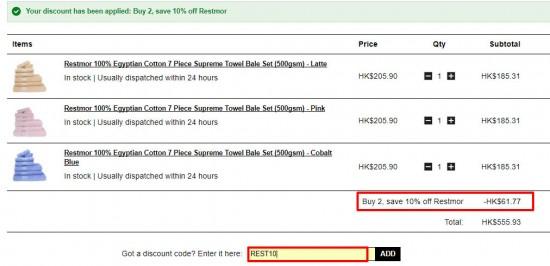 優惠就快完啦,英國Restmor 埃及純棉毛巾一套7件大特價 HK5
