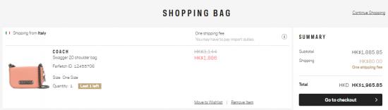 超強優惠,網購美國Coach低至4折大減價,手袋最平HKhttp://www.ibuyclub.com/wp-content/uploads/2018/01/farfetch-bag-checkout-jan7-e1515295469195.png,145起+直寄香港/澳門