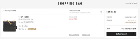 美國Tory Burch網購低至香港價錢38折,最後入手機會