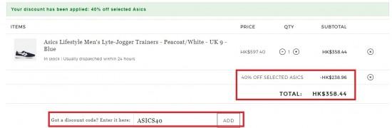 跑鞋之王,Asics波鞋勁減低至6折,最平只需HK9+免運費寄香港