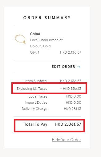 網購Chloé 最新手鏈英國百貨退稅價,低至香港71折+直寄香港/澳門