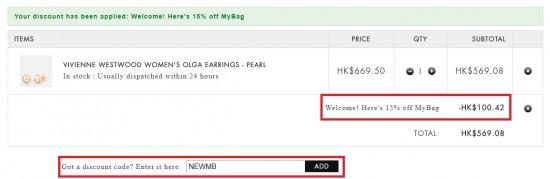 英國網購Vivienne Westwood85 折優惠,飾物HK8起,袋款HK0起+ 免費直送香港/澳門
