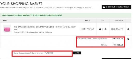 破天荒3折優惠,英國網購Cambridge Satchel劍橋袋低至HK7+免運費