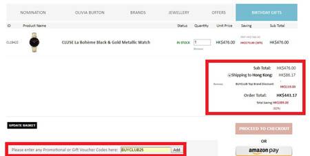 附送限量頸鏈,網購荷蘭CLUSE手錶75折優惠,低至HK7起+直寄香港/澳門