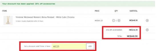 網購Vivienne Westwood飾物75折優惠,低至HK6起,超多靚款