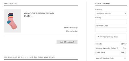 限時兩日,英國Paul Smith新款上架+限時免運費,網購低至香港價錢52折