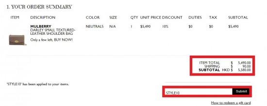 突襲優惠,英國網站限時9折 Mulberry 手袋抵買推介+直寄香港