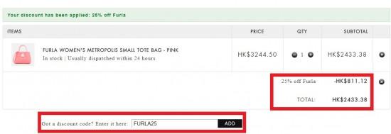 最後兩日,網購Furla多款手袋75折優惠,人氣款mini bag低至HKhttp://www.ibuyclub.com/wp-content/uploads/2018/03/extra25-mybag-mar6-e1520334207199.jpg,816+免運費