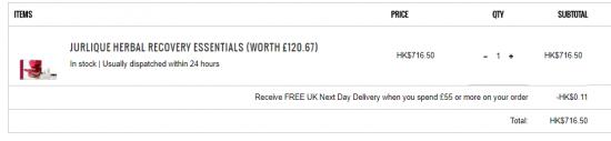 英國網站Jurlique護膚套裝低至香港55折,免運寄香港澳門