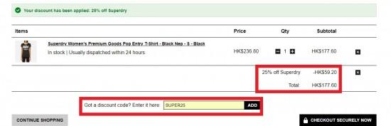 網購Superdry最新春夏款限時75折優惠,Tee款鞋款HK8起+免費直運香港/澳門