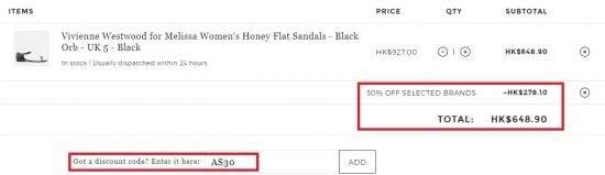網購Vivienne Westwood for Melissa優惠7折, 平底鞋涼鞋低至HK4起+免運費
