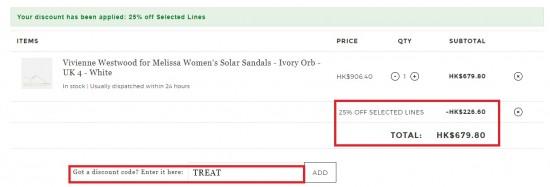 網購Melissa鞋75折優惠, Vivienne Westwood for Melissa低至HK3+免運費