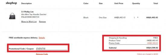Shopbop超抵買之選,網購3.1 Phillip Lim 75折優惠,人氣Mini Pashli 低至HK,097